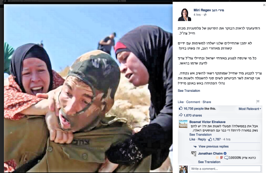 Miri Regev Facebook post