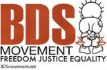 what-is-bds